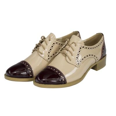 http://www.walkin-incaltaminte.ro/pantofi-cu-talpa-joasa/1057-pantofi-dama-cu-talpa-joasa-bej.html#